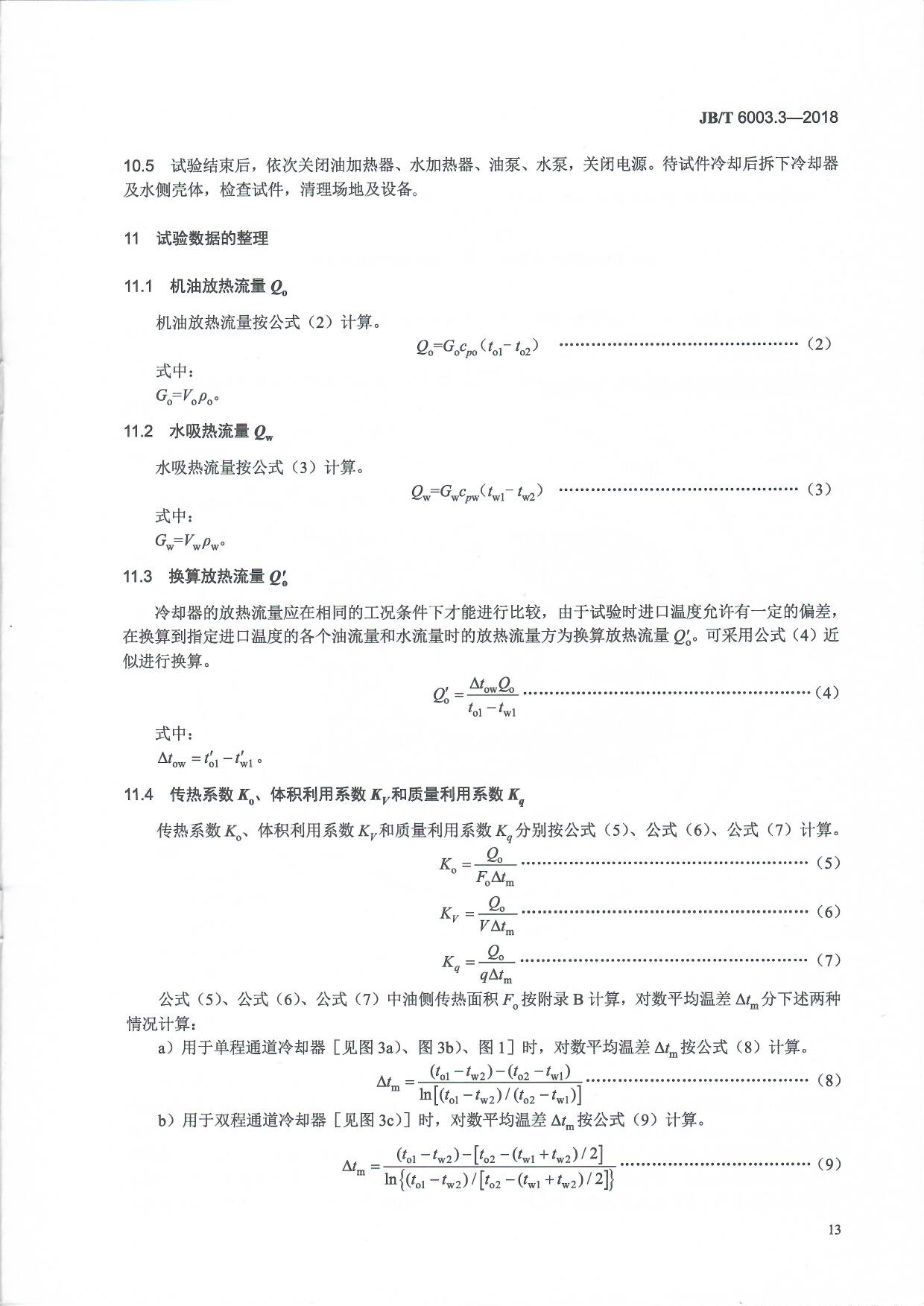 5df6db1c742ec.jpg