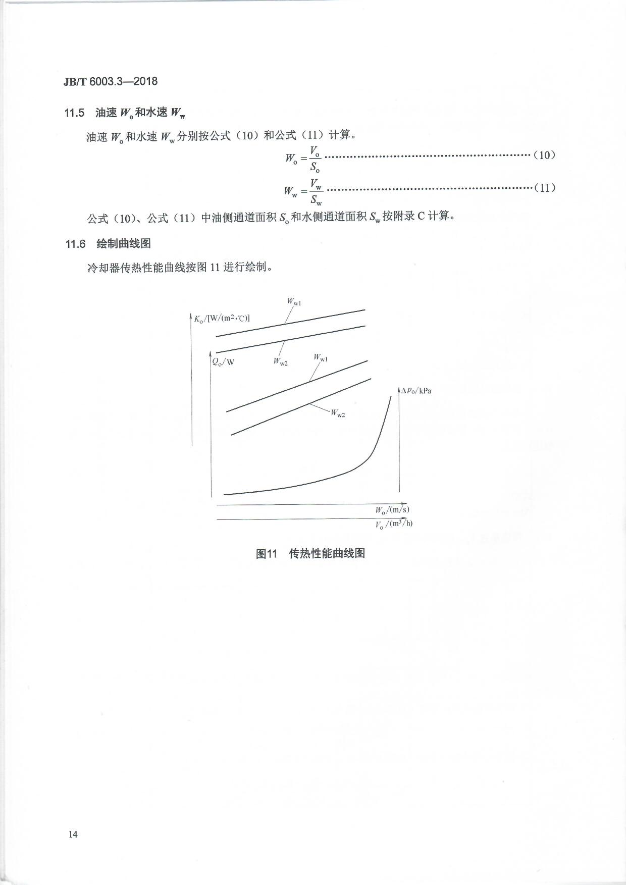 5df6db1cc3314.jpg
