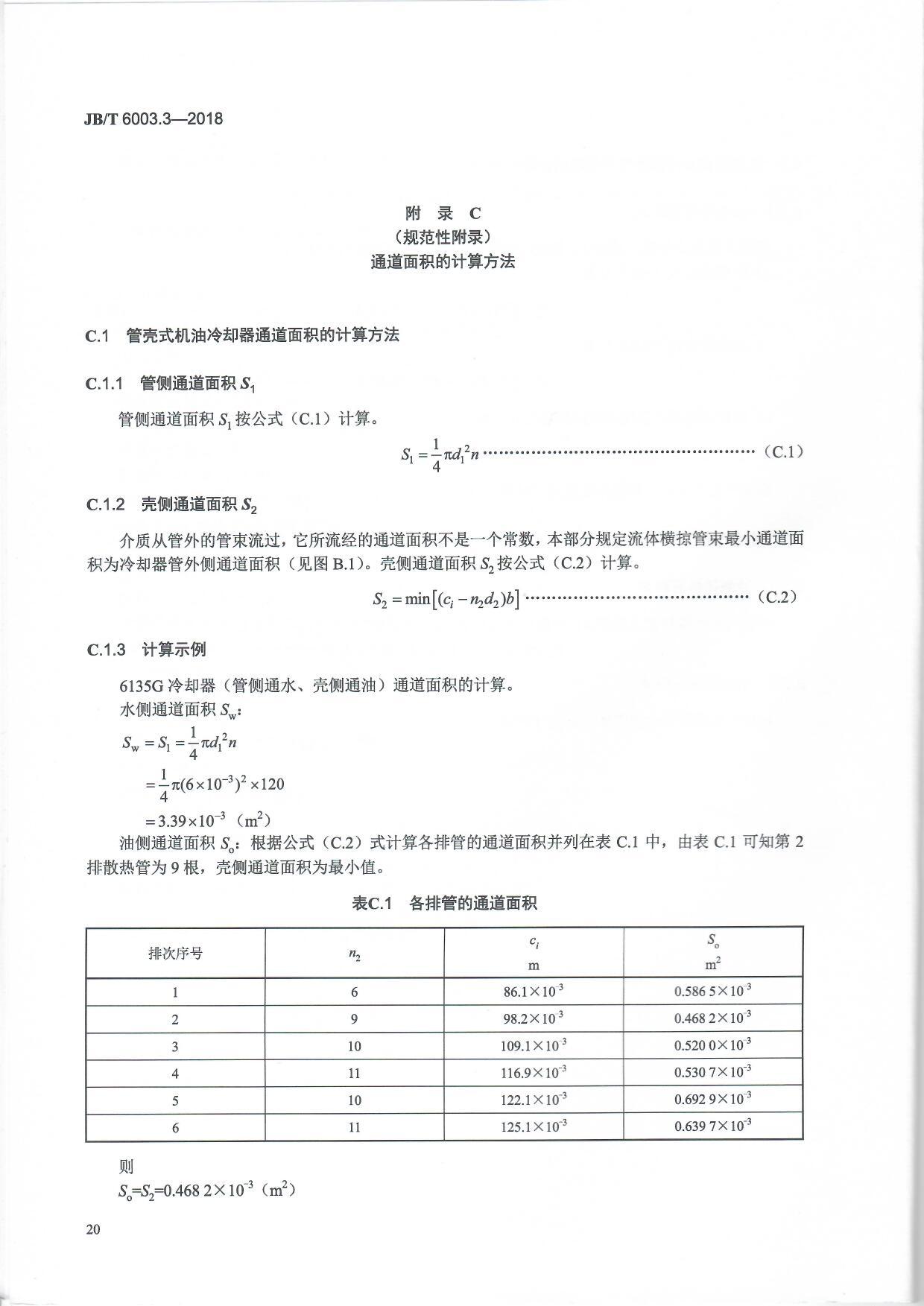5df6db2ac2c97.jpg