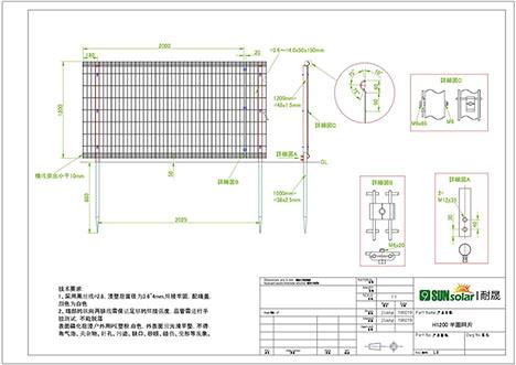 フェンス図面 h1200 .jpg
