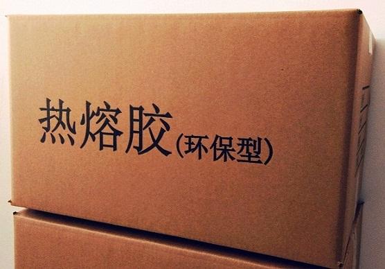 DIY家用小包装胶棒